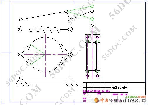 主要完成以下任务:液压定心夹具的系统设计,各液压元件的计算与选择图片
